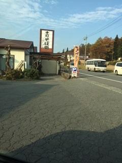 オテンちゃんの家の近く.JPG